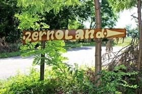 """Стаття 'Маршрут на вихідні: унікальна туристична атракція """"Зерноленд""""'"""