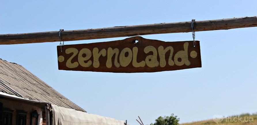 Фото 2 - Маршрут на выходные: Зерноленд – уникальный городок гайдамацких времен
