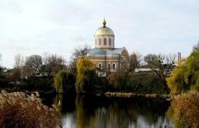 'Майовка' - стаття Маршрут на вихідні: Сміла і Смілянський район