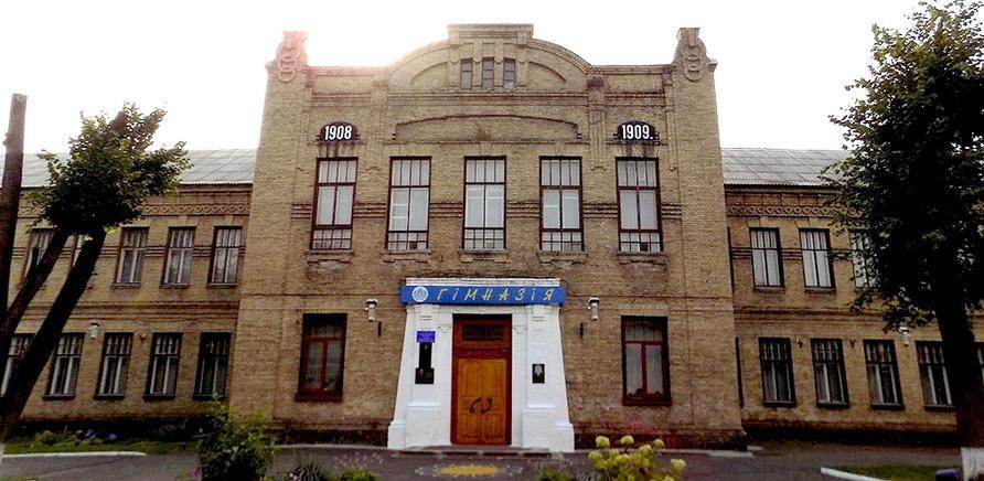 Фото 5 - Мужская гимназия. Фото – v1snyk.livejournal.com