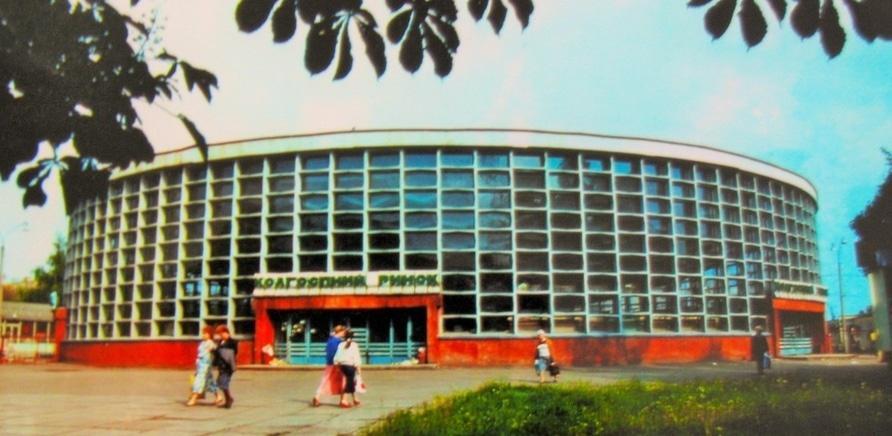 Фото 2 - Черкасский крытый рынок