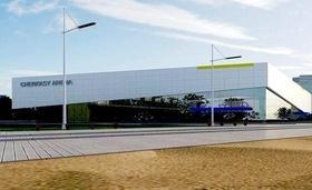 Статья 'Две площадки и много функций: какой может быть ледовая арена в Черкассах'