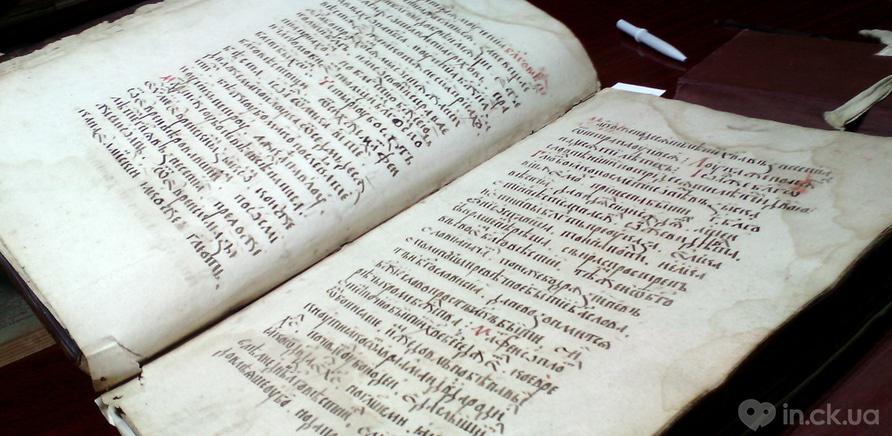 """Фото 4 - Примитивное хранения первой печатной книги 1623 года """"Апостола"""" и рукописного Пересопницкого Евангелие XVI века"""