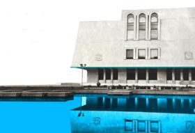 Статья 'Вместо нерабочего фонтана появится научная детская локация'