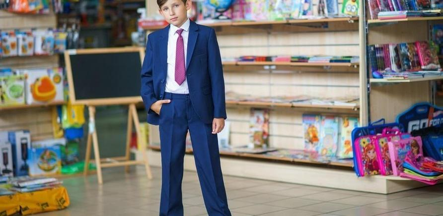 'По форме: где в Черкассах купить стильную одежду для школьников'