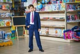 'Школа' - стаття По формі: де в Черкасах купити стильний одяг для школярів