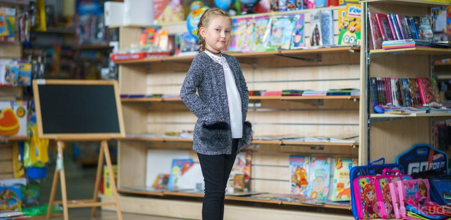 Фото 1 - По форме: где в Черкассах купить стильную одежду для школьников?