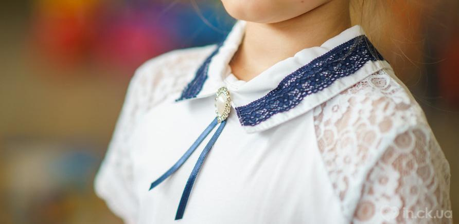 Фото 4 - По форме: где в Черкассах купить стильную одежду для школьников?