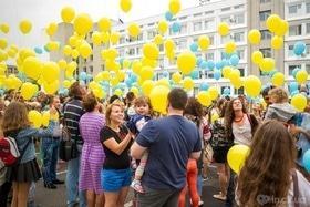 Статья 'Сколько дней черкасщане будут отдыхать на День Независимости?'
