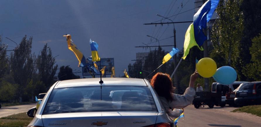 Де і як відсвяткувати День Незалежності у Черкасах?