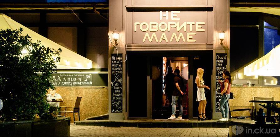 Фото 1 - Новые места: 10 заведений, которые открылись в Черкассах летом