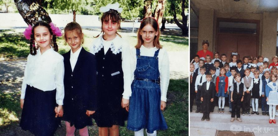 С первого класса вместе. Фото – из личного архива Юлии Кнюпы