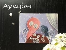 Статья 'Известная черкасская художница организовала благотворительный аукцион'