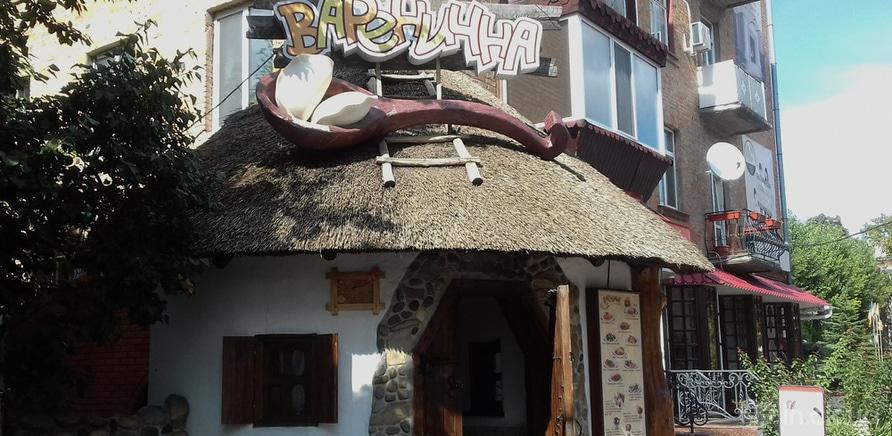 Будьмо: 6 ресторанов украинской кухни в Черкассах