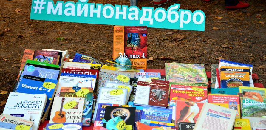 """Фото 2 - 100 тисяч гривень на потреби незрячих черкасців зібрали на """"Cherity Fest"""""""