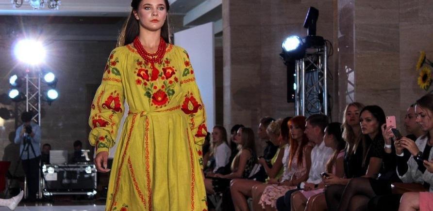 'На черкаський фешн-показ приїхали дизайнери з Білорусії та Молдови'