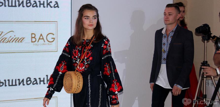 """Фото 4 - Як пройшов осінній фешн-показ """"Mifida – Fashion Day"""""""