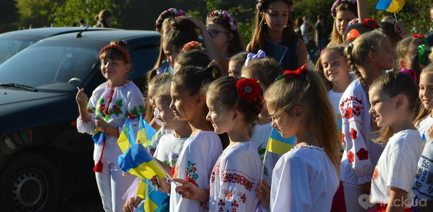 Фото 1 - Как Черкассы праздновали день рождения в Долине роз