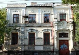 Статья 'Город в орнаменте: что означают символы на черкасских зданиях?'