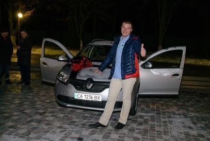 Статья 'Путевки на отдых, гаджеты и авто: как черкасский бизнес мотивирует команду работать эффективнее'