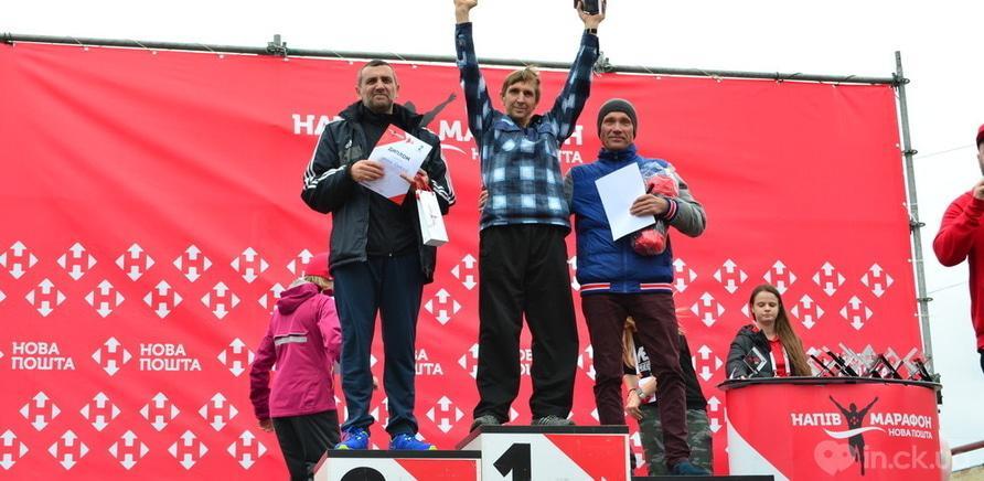 Фото 6 - Награждение победителей