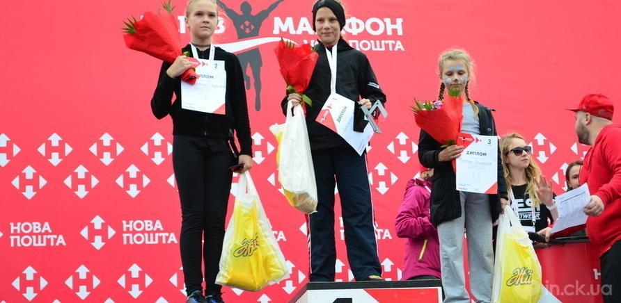 Фото 7 - Награждение победителей