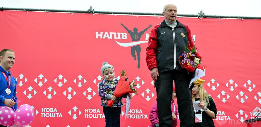 Фото 6 - Самая младшая участница и самый старший спортсмен