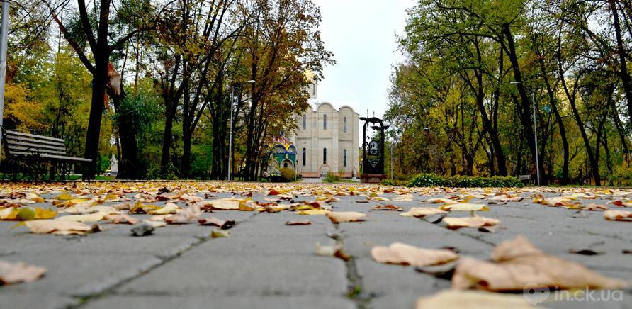 Фото 1 - Соборний парк