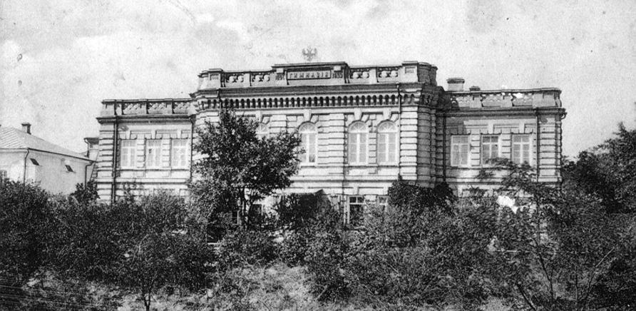 Чоловіча урядова гімназія (нині – музичне училище)
