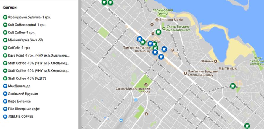 Карта заведений, куда можно приходить со своей чашкой