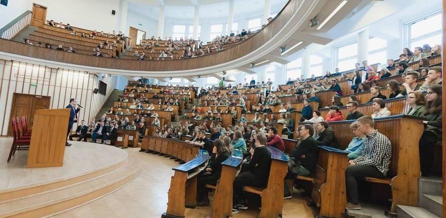 Фото з Facebook Варшавської школи економіки