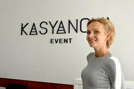 Стаття '25 запитань до Касьянової'