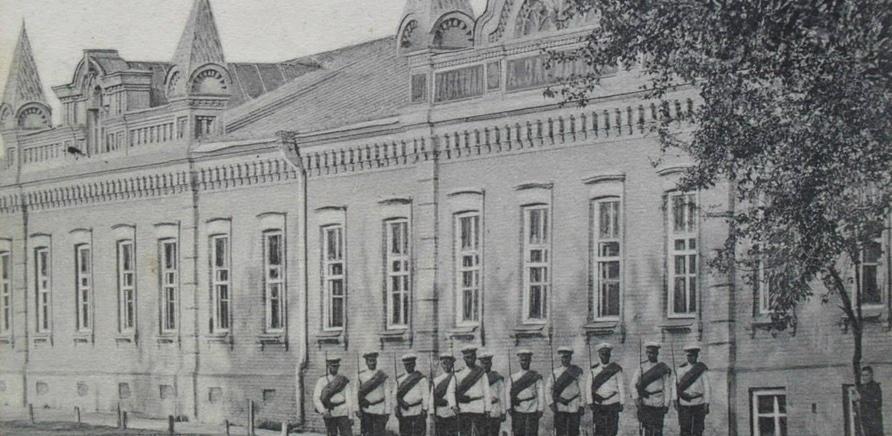 Табачная фабрика Зарицкого