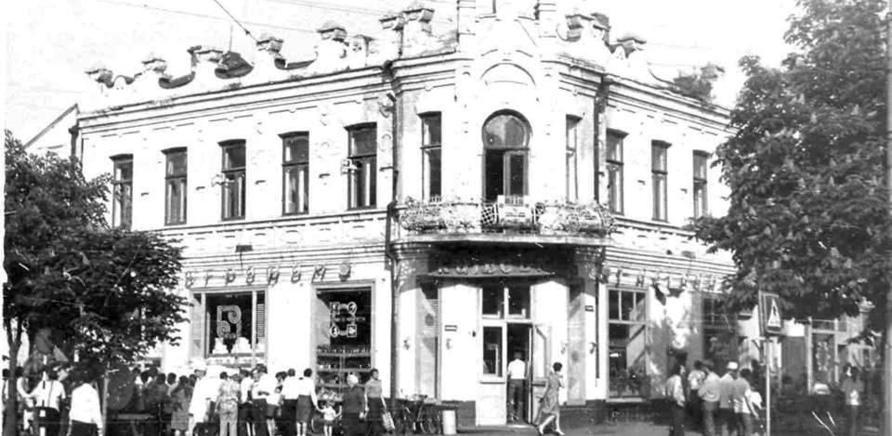 Киевский гастроном