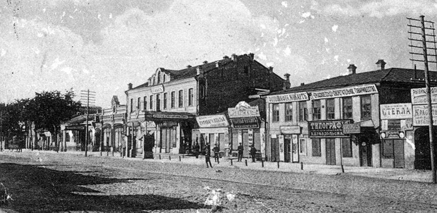 Фото 1 - Первые черкасские автобусы: маршруты столетней давности