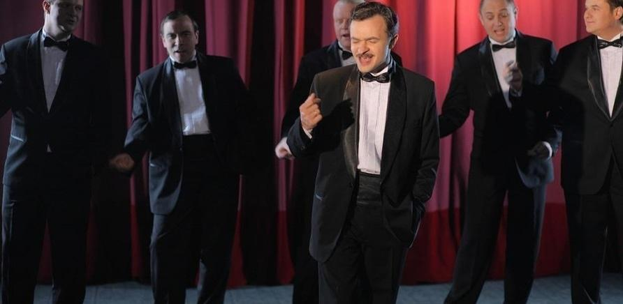 'Выиграй 2 билета на юбилейную программу коллектива 'Пиккардийская Терция''