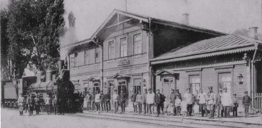 Старый черкасский вокзал