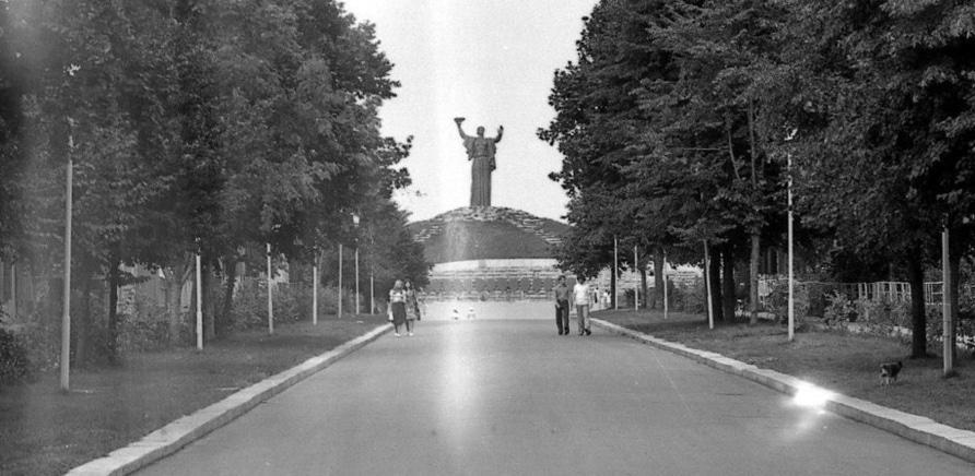Аллея к Холму Славы в советское время