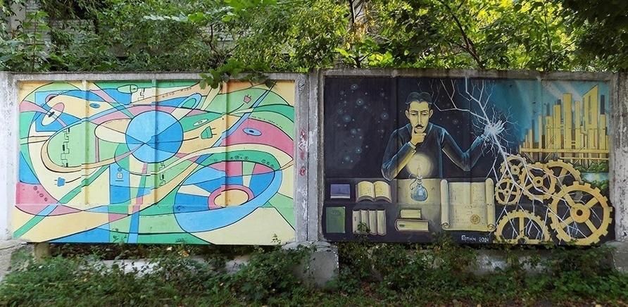 """За цими графіті – """"Укрлегпромпроект"""", який так і не став найбільшим в Україні Інститутом легкої промисловості"""