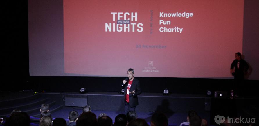 "Фото 3 - Лозунг мероприятия – ""it's all about knowledge, fun and charity"""