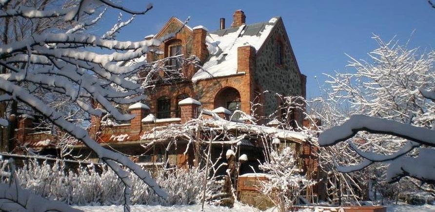 'Новый год в сельской усадьбе: куда поехать в Черкасской области'