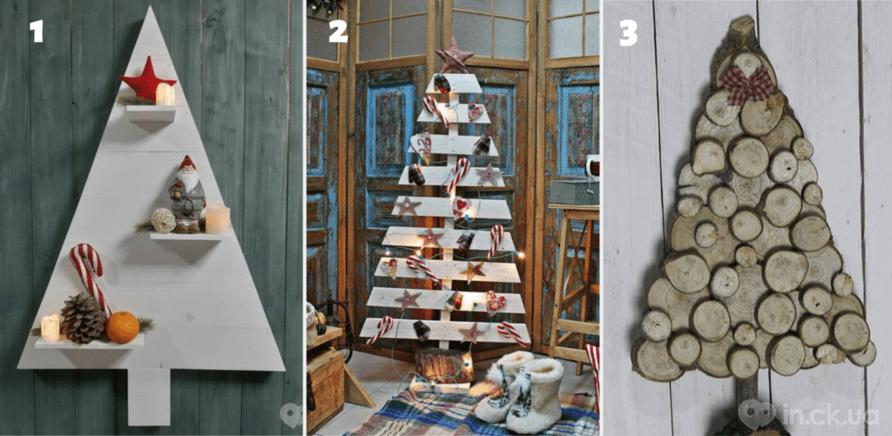 Альтернативные елки: 5 вариантов, которые можно купить в Черкассах