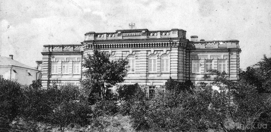 Мужская правительственная гимназия в Черкассах