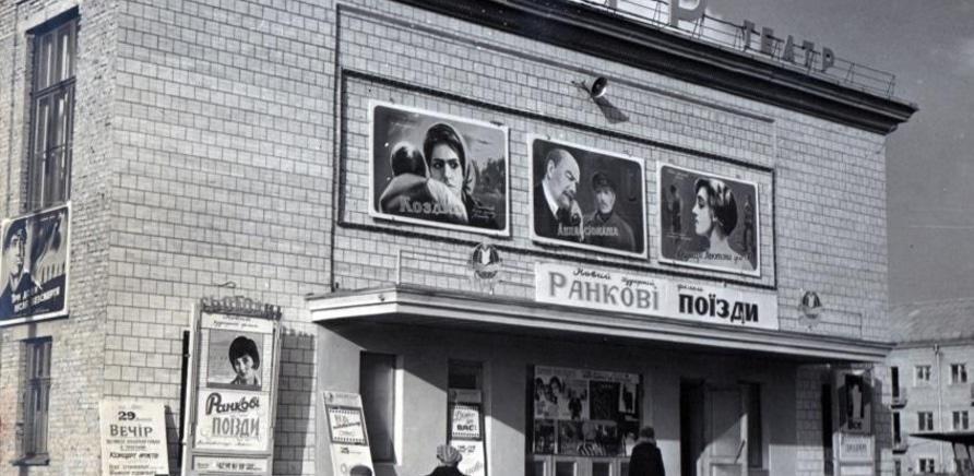 'Старі кінотеатри Черкас: де містяни дивилися фільми на великих екранах'