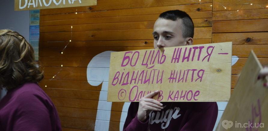 """Фото 4 - Арт-фестиваль """"Айда"""": в Черкассах состоялось главное культурное событие зимы"""