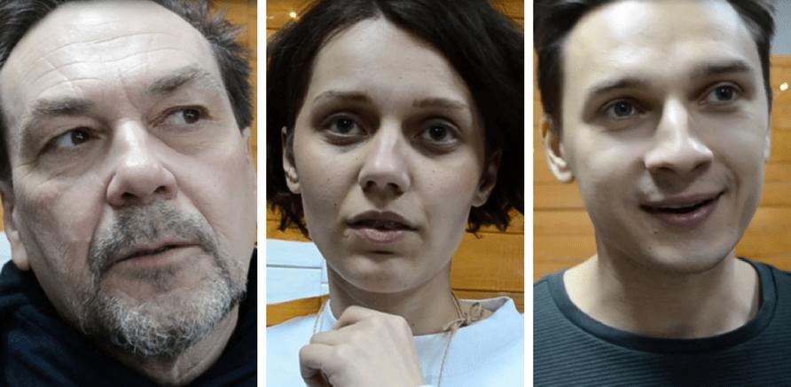 '25 вопросов к Андруховичу, Dakooka, 'ARLETT''