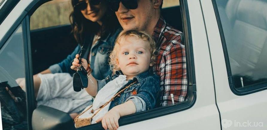 Фото 2 - Родина Моісеєвих