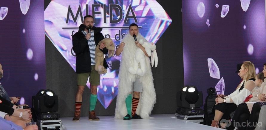 "Фото 10 - Каким был пятый юбилейный показ ""Mifida – Fashion Day"""