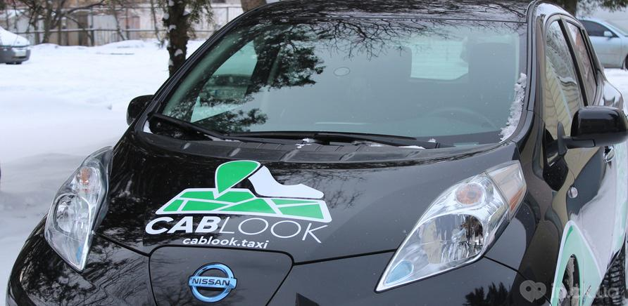 Фото 4 - В автопарке компании все электрокары Nissan Leaf