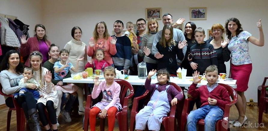 Встреча родителей-хоумскулеров в Черкассах